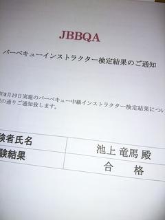 DSC_1592.JPG